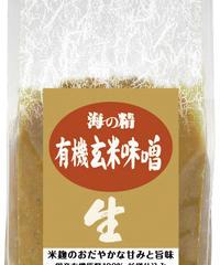 国産有機・玄米味噌10770