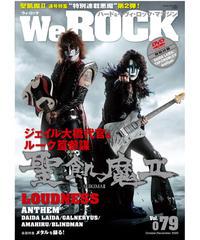 WeROCK 079