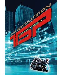 TSP『LIVE REVOLUTION』