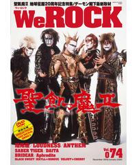 WeROCK 074