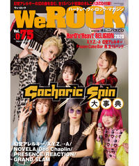 WeROCK 075