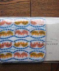 Salvia  旅するハンカチーフ/てづくりマスクキット