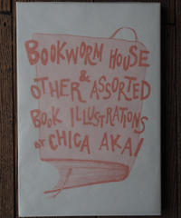 Bookworm House & Other Assorted Book Illustrations