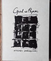 坂口恭平 作品集  God is Paper
