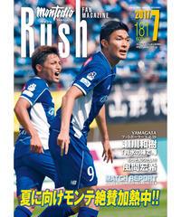 Rush No.181 17年7月号  インタビュー:瀬川和樹 風間宏希