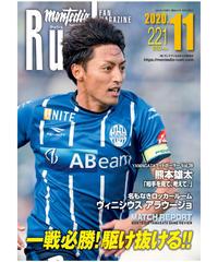 Rush No.221 20年11月号  インタビュー:熊本雄太 ヴィニシウスアラウージョ