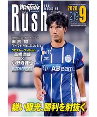 Rush No.219 20年9月号  インタビュー:末吉塁 高橋潤哉 小野寺健也