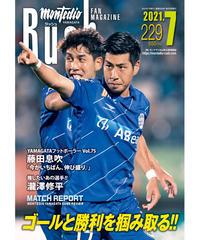 Rush No.229 21年7月号    インタビュー:藤田息吹 瀧澤修平