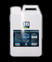 強力除菌剤 JB-Bio(水成二酸化塩素®)  2ℓ 500ppm