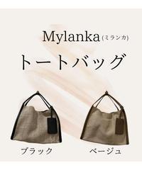 【Mylanka】綿麻素材のトートバックtoパスケース付き