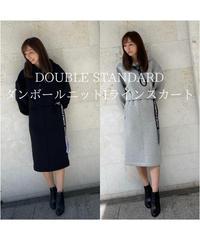 【秋物新作】DOUBLE STANDARD/ダンボールニットIラインスカート