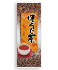 浅炒りほうじ茶 100g