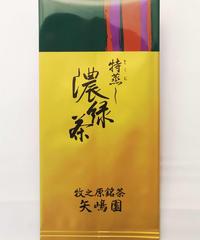 深蒸し煎茶【茗峰】100g