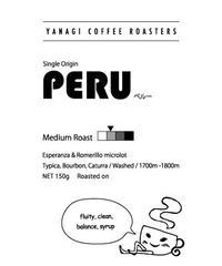 ペルー エスペランサ&ロメリージョ  150g【中煎り】