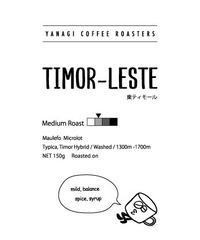 東ティモール マウレフォ集落マイクロロット   150g【中煎り】