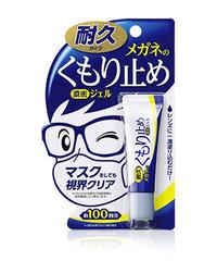 店舗受取商品【くもり止め】ソフト99