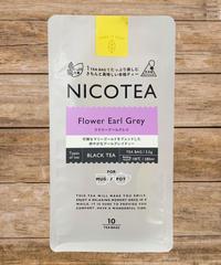〈紅茶〉フラワーアールグレイ《 3.5g ×10ティーバッグ》
