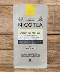 〈紅茶〉アッサム フォー ミルクティー《4g × 10ティーバッグ 》