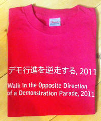 Tシャツ デモ行進を逆走する、Lサイズ
