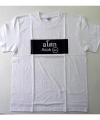 オリジナルTシャツ BTSアソーク駅