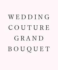 ウエディングブーケを探している花嫁様へ・・・オートクチュールのブーケ COUTURE GRAND BOUQUET/WEDDING
