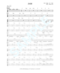 JAM / THE YELLOW MONKEY【ベース・タブ譜】