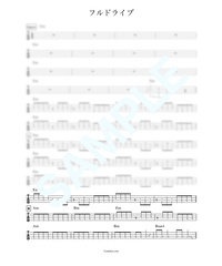 フルドライブ / KANA-BOON【ベース・タブ譜】
