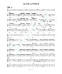 完全感覚DREAMER / ONE OK ROCK【ベース・タブ譜】