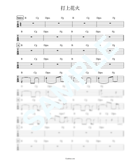打上花火(4弦ベース) / DAOKO × 米津 玄師【ベース・タブ譜】