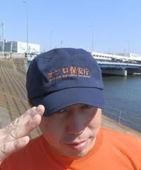 【キャップ】安全安心の秘密結社・オフロ保安庁キャップ