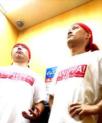 【通販限定】PANEPPA!熱波道Tシャツ