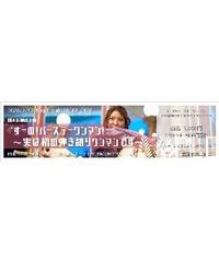 【立ち見席】2/12@北参道ストロボカフェ『すーの!バースデーワンマンライブ!〜実は初の弾き語りワンマンです!〜』チケット