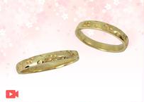 桜指輪 – k18 – イエローゴールド – ペアリング – ダイヤメレなし –