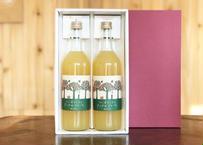 【ギフト】りんご屋まち子のアップルジュース2本セット