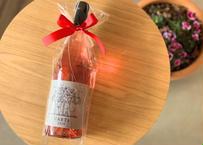 愛らしい香りのロゼワインを贈り物に(マスカットベーリーA)ロゼ・辛口750ml【ギフト・ラッピング付】
