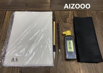 Stay Home応援! おてがるセット AIZOOO(アイズー)