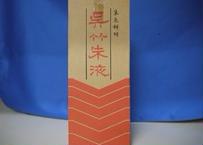 呉竹朱液 1.8L