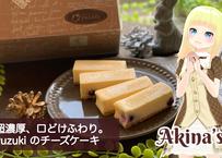 【超濃厚!口どけふわり】yuzuki のチーズスティック6本セット
