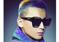 EO Kokos Sunglasses