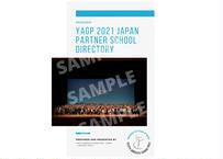 数量限定 YAGP 2021 JAPAN PARTNER SCHOOL DIRECTORY