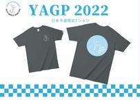 【予約販売】YAGP ロゴTシャツ