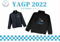 【予約販売】YAGP 2022 日本予選 限定ジャケット