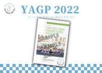 YAGP 2022 JAPAN PARTNER SCHOOL DIRECTORY