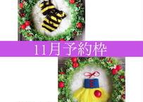「予約購入」11月予定日・白雪姫風リース2泊3日レンタルセット