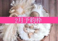 「予約購入」2月予定日・ホワイトハーフリース2泊3日レンタルセット