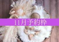 「予約購入」11月予定日・ホワイトハーフリース2泊3日レンタルセット