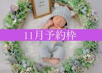 「予約購入」11月予定日・くすみラベンダーリース2泊3日レンタルセット