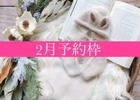 「予約購入」2月予定日・ドライハーフリース2泊3日レンタルセット