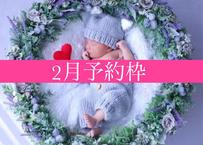 「予約購入」2月予定日・くすみラベンダーリース2泊3日レンタルセット