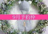 「予約購入」9月予定日・くすみラベンダーリース2泊3日レンタルセット